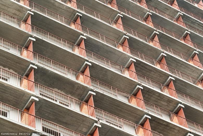 Замгубернатора: темпы строительства и ввода жилья падают в Томской области