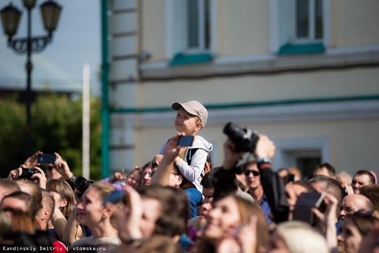 Уик-энд: День томича, IT fest и фестиваль искусств