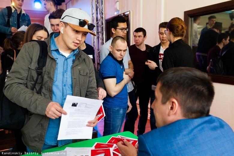 Томский вуз попал в мировой рейтинг по трудоустройству выпускников