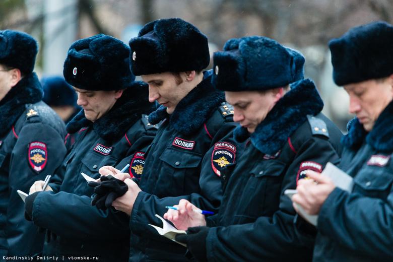 Томские правоохранители и спецслужбы усилят меры безопасности в Новый год и Рождество