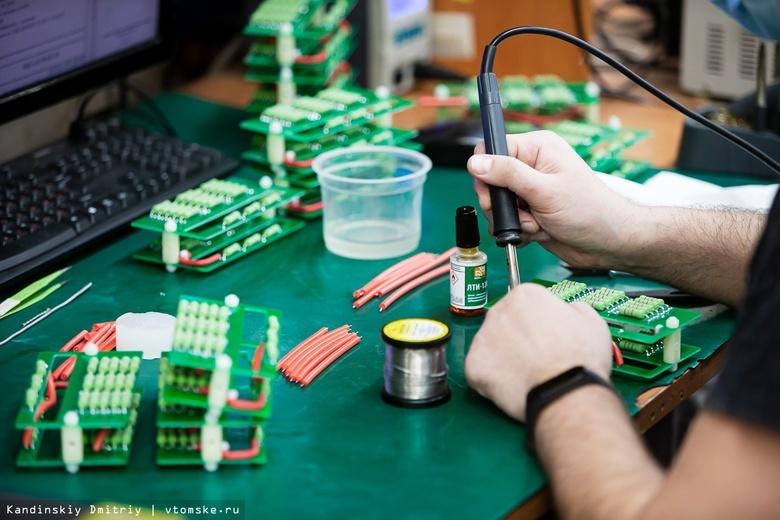 Томская промышленная компания хочет зайти на рынки США, Индии и Пакистана