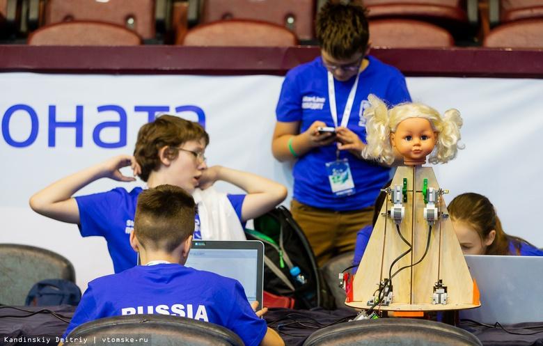 «Любовь, футбол и роботы»: российский этап RoboCup стартовал в Томске