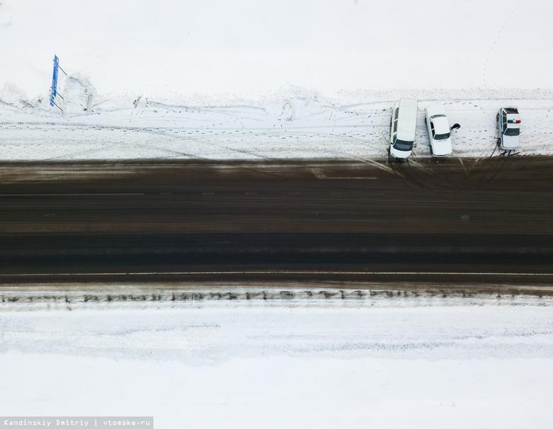 Движение на дорогах Асиновского района частично ограничат в субботу