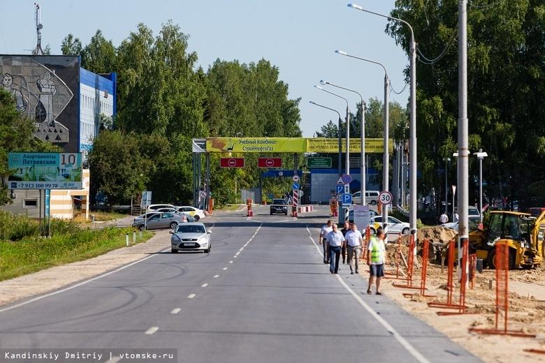Областное ДРСУ продолжит реконструкцию подъезда к томскому аэропорту