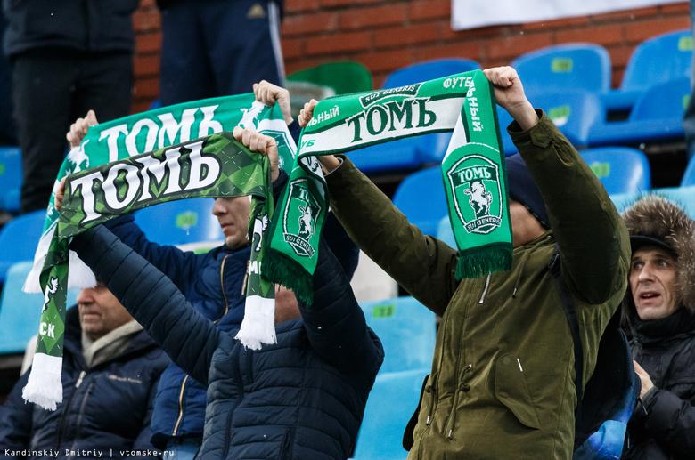 Сегодня «Томь» сыграет навыезде с«Оренбургом»