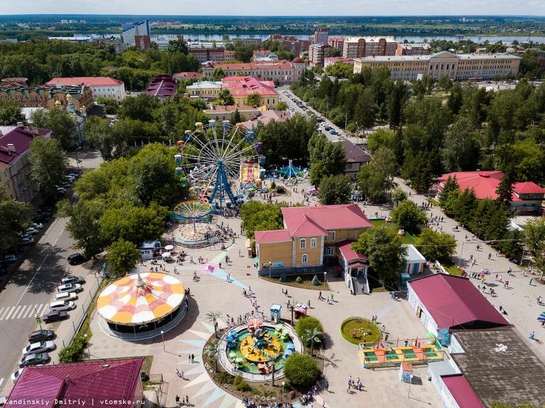 Томичам предлагают выбрать место для нового парка отдыха