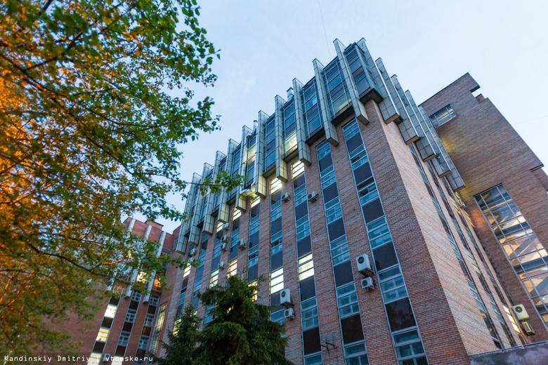 Порядка 30 человек заразились коронавирусом в клинике НИИ кардиологии