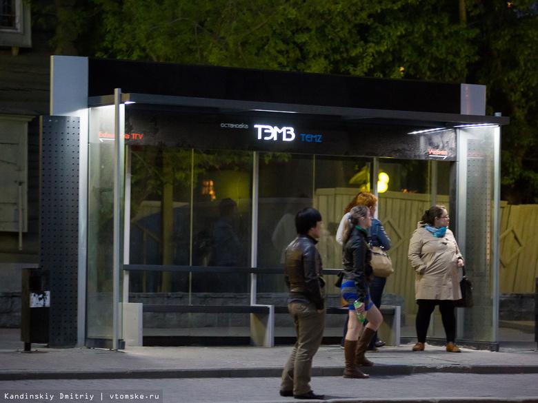 Картинки по запросу современные автобусные остановки