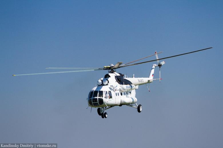Крушение вертолета Ми-8 на Чукотке. Главное