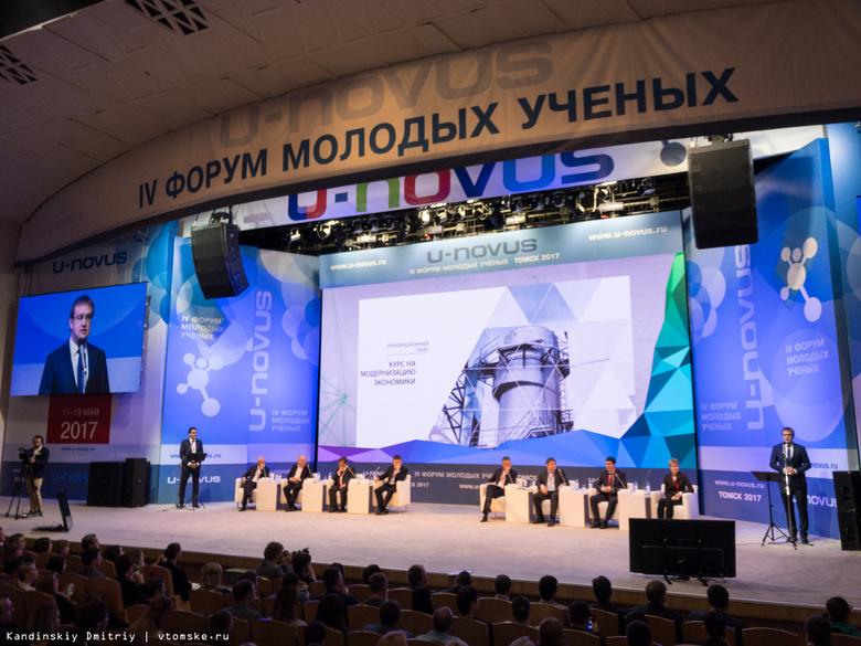 Форум молодых ученых U-NOVUS открылся в Томске