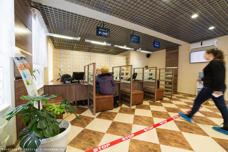В онкодиспансере открылась регистратура с электронной очередью и call-центром (фото)
