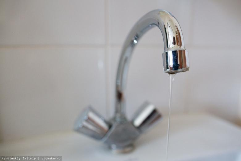 В понедельник в части домов Томска отключат холодную воду