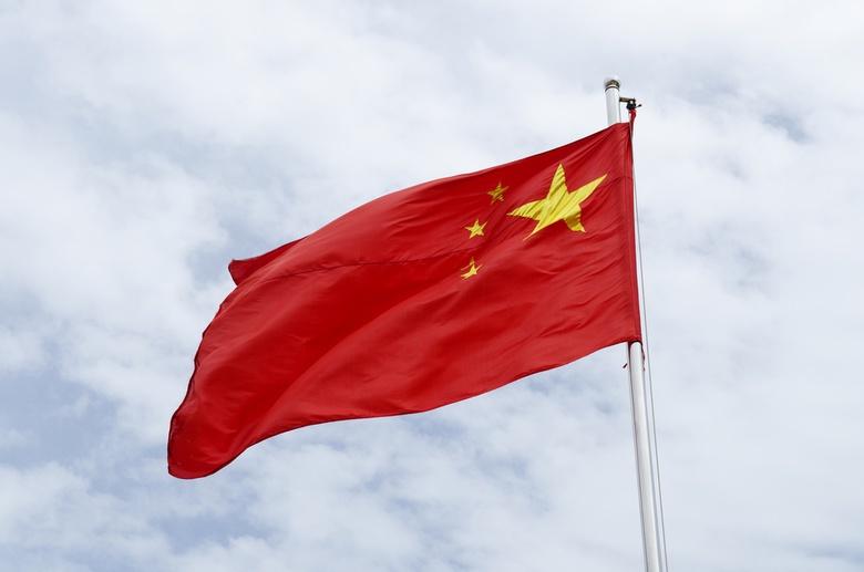 Китай ввел санкции в отношении США