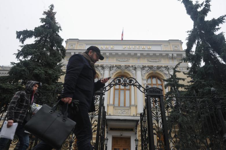 ЦБ отозвал лицензию у банка «Канский», чей филиал есть в Томске