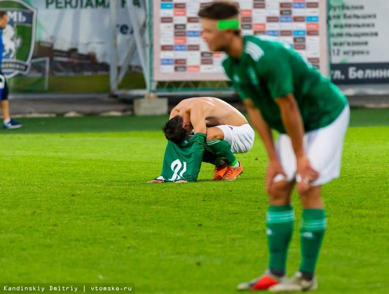 «Томь» потерпела поражение от «Чертаново», играя второй тайм без вратаря