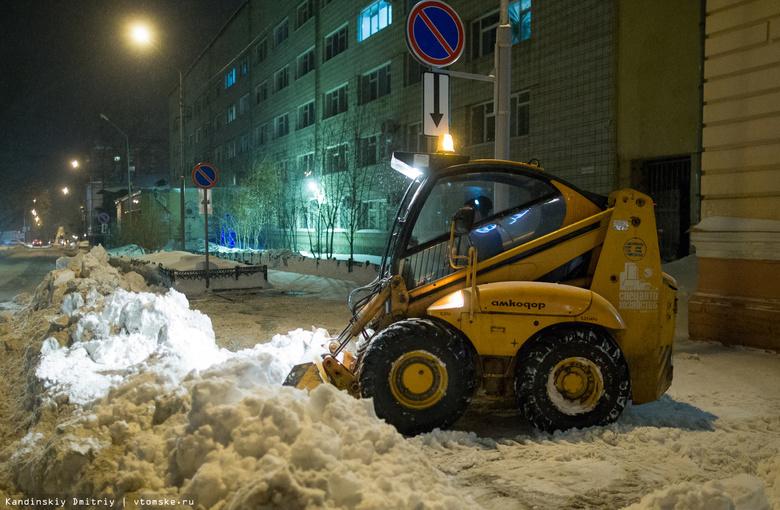 «САХ» в ночь на понедельник очистит от снега более 10 улиц Томска