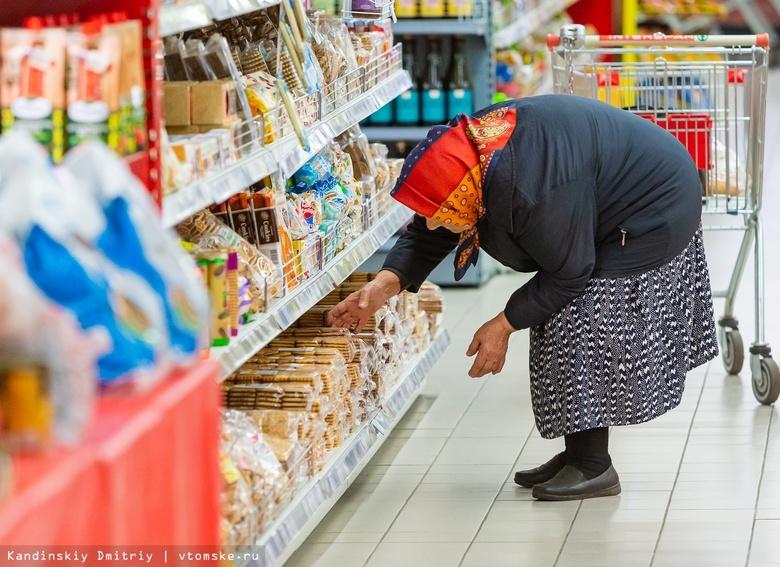 Томским пенсионерам доставлять продукты на дом будут волонтеры