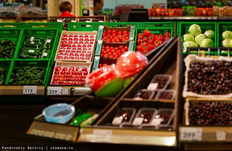 ЦБ: рост цен на фрукты и овощи привел к ускорению инфляции в Томской области
