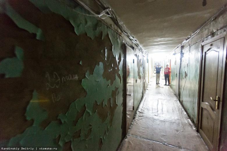Собчак показали в Томске общежитие, где полвека не было ремонта