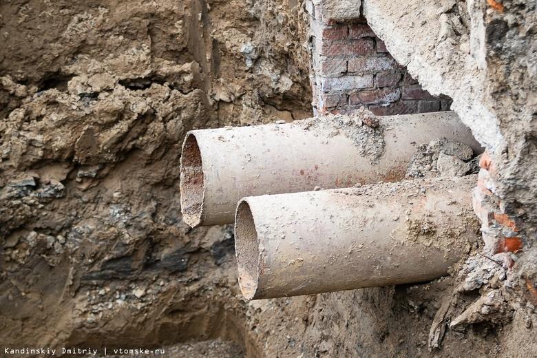 Горячей воды нет в 790 домах Томска из-за ремонта сетей. Сроки превышены по 55 адресам