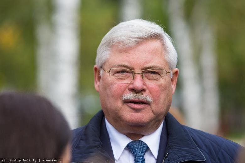 Жвачкин назвал прошедшие в Томской области выборы легитимными
