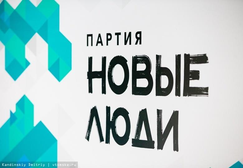 В думу Томской области проходит партия «Новые люди». Что о ней известно?
