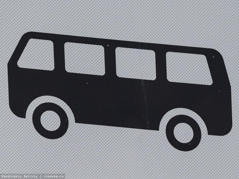 Перевозчики сократят число межмуниципальных маршрутов в Томске из-за COVID-19