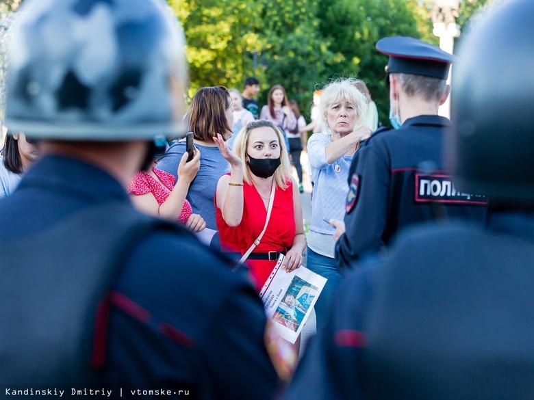 «Мы — одна Россия»: томичи вышли на Новособорную поддержать Сергея Фургала