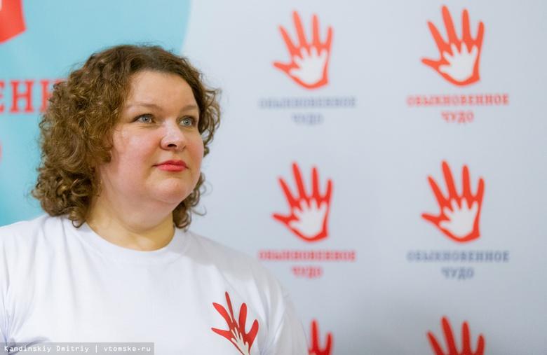 Светлана Григорьева: «Мы — мостик между обществом и теми, кому нужна помощь»