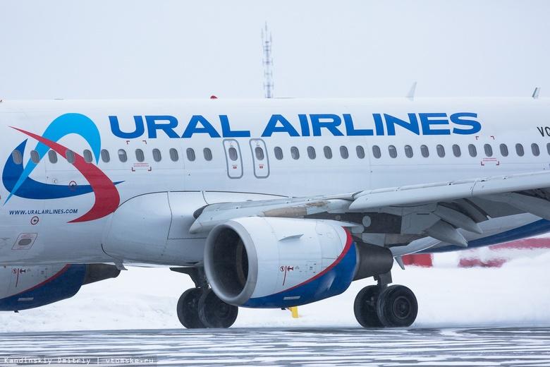 «Уральские авиалинии» перестают летать из Томска с начала октября