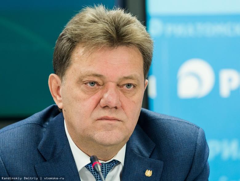 Мэра Томска Ивана Кляйна отправили под домашний арест