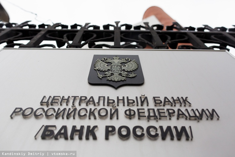 Число жалоб томичей на проблемы с выплатой кредитов выросло в 2020г