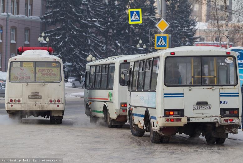 Мэрия Томска потребовала объяснительные с водителей маршруток, которые грубят