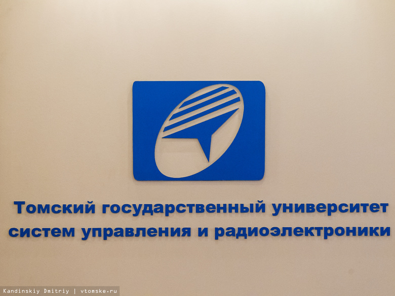 Томские ученые разработали компактный радар для беспилотного «КАМАЗа»
