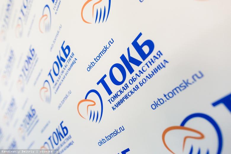 Врач томской ОКБ приняла участие в программе «Здоровье с Еленой Малышевой»