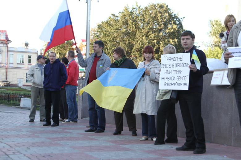 Пикет против действий правительства на Украине собрал около 50 человек (фото)