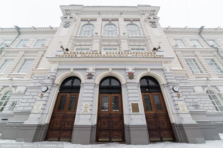 Томск впервые примет крупнейшую в РФ конференцию по компьютерной графике