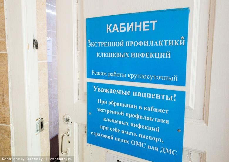 От укусов клещей в Томской области пострадали 25 тыс человек