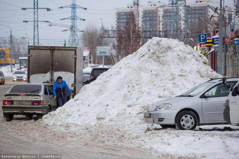 Единый центр обращений по качеству уборки снега создали в Томске