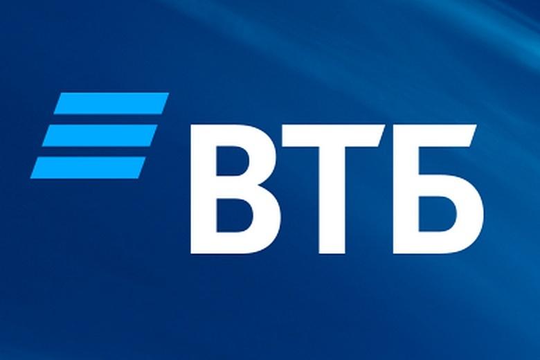 ВТБ в Томской области в 1,5 раза нарастил портфель кредитов по программам господдержки компаний