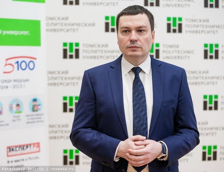 Яковлев покидает пост врио ректора ТПУ