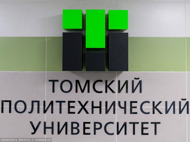 ТПУ сохранил позиции в топ-10 двух ведущих рейтингов РФ