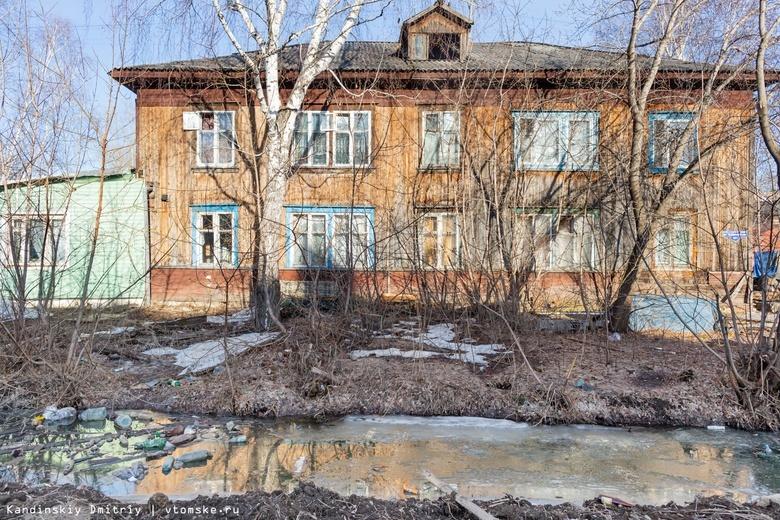 Реновации бараков: архитекторы оценили перспективы развития томских Черемошников