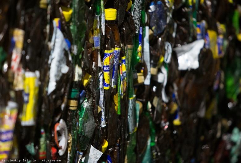 САХ будет уплотнять мусор перед его размещением на полигоне ТКО