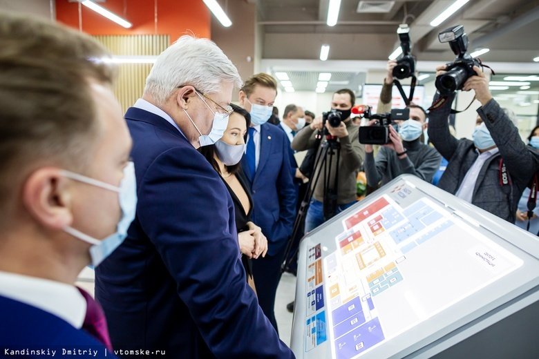 «Кадры решают все»: модернизированный центр занятости открылся в Томске