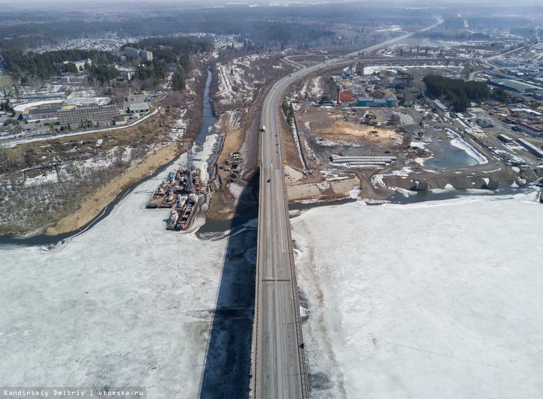 Двое получили травмы после прыжка на веревке с моста в Томске