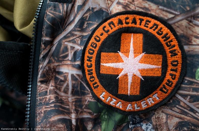 Пропавшего в Колпашевском районе мужчину нашли живым