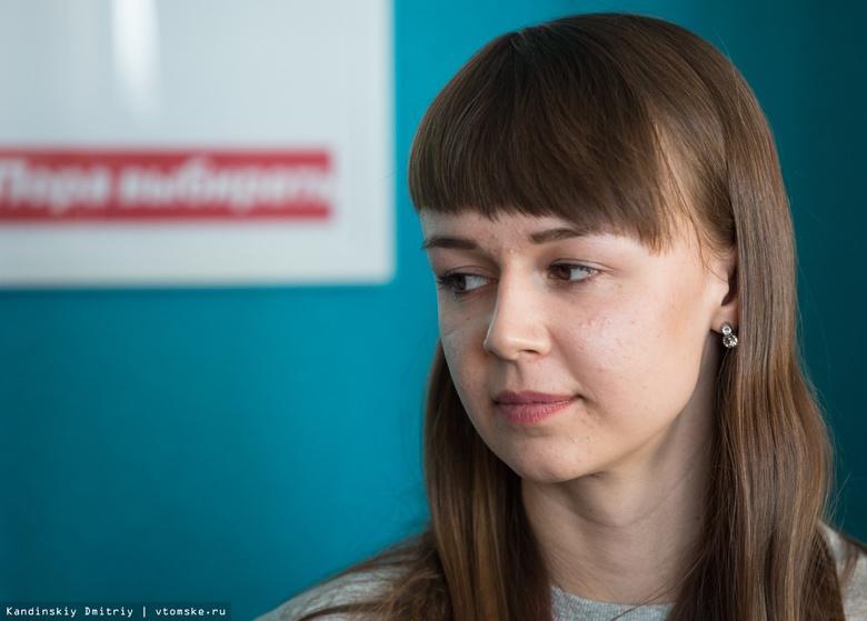 Суд назначил томскому депутату Ксении Фадеевой штраф в 300 тыс руб