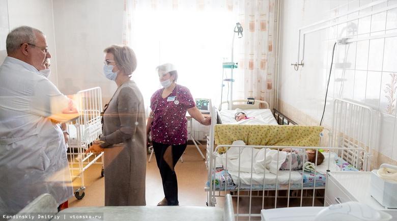 Облегчить боль: в Томске обсудили законопроект о паллиативной помощи