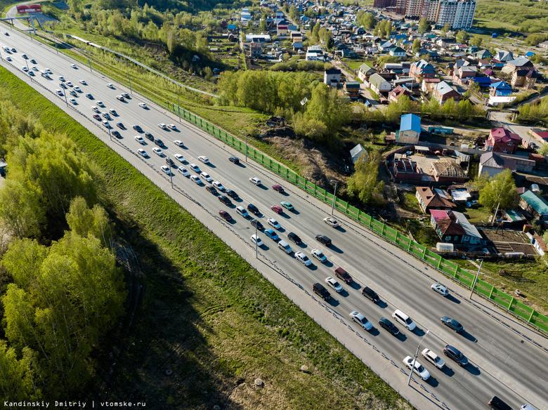 Возведение шумозащитного экрана длиной 1 км идет на Балтийской в Томске